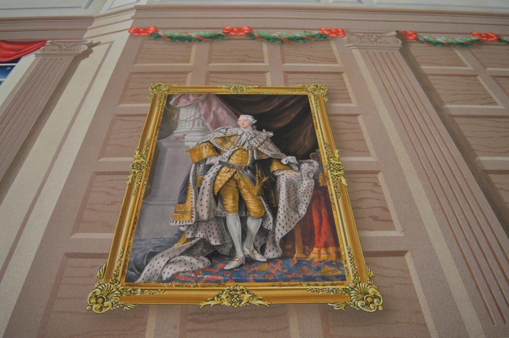 Parlour Drop - King George